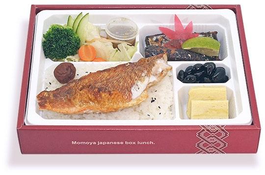深海紅魚、烤秋刀魚雙主菜便當