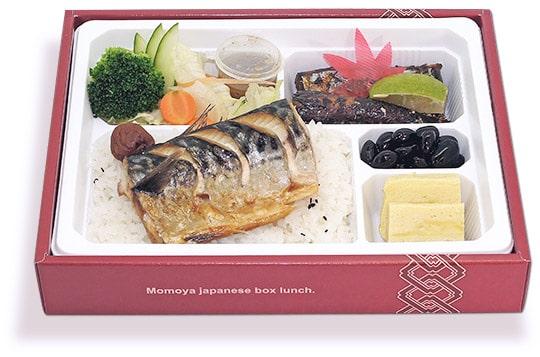 炙燒鯖魚、烤秋刀魚雙主菜便當