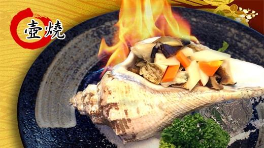 壺燒TsuBo-Yaki