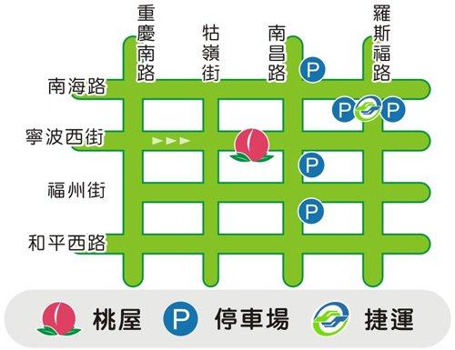 (宁波西街为单行道) 台北火车站驾车建议