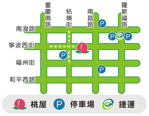 牯嶺街、南昌路附近停車地圖
