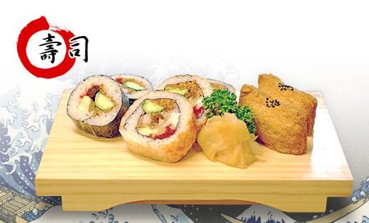 綜合壽司定食