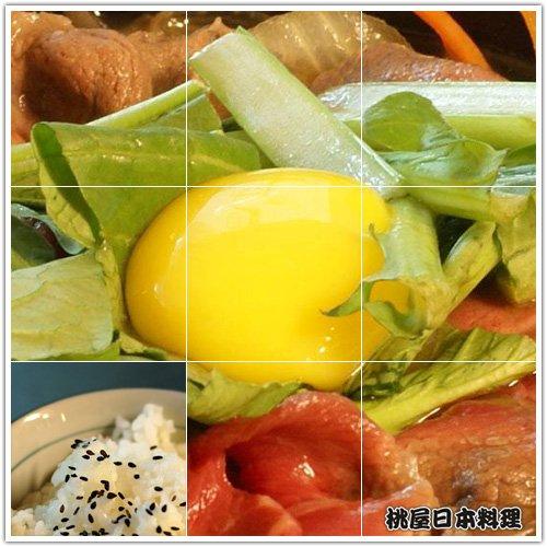 壽喜燒(生雞蛋)